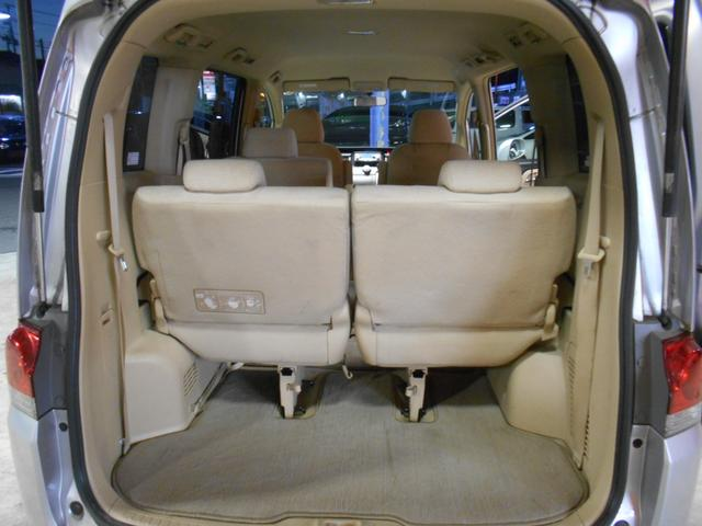 ホンダ ステップワゴン G Lパッケージ パワスラ キーレス HID 電格ミラー