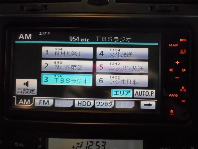 250G ナビ DVD 地デジ キーレス AW ETC(14枚目)