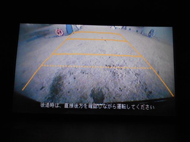 M エアロHDDナビスペシャルエディション ナビ DVD(3枚目)