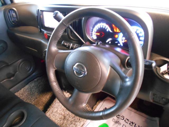 当社在庫にない車両もお探しできます☆グループ在庫約3000台!! TEL→ 04-7137-7583  全車安心の車検付き!保証付き!費用は全て記載されている総額に含まれております。
