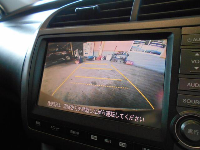 RSZ フジツボマフラー 社外マフラー HDDナビ Bカメラ(13枚目)