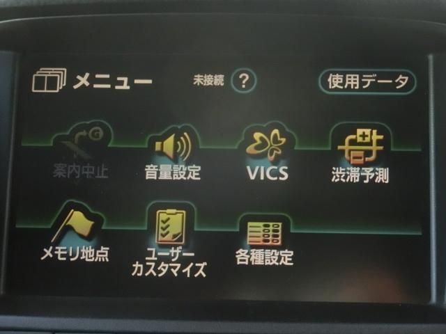 240G Lパッケージ 純正ナビ Bカメラ ETC(12枚目)