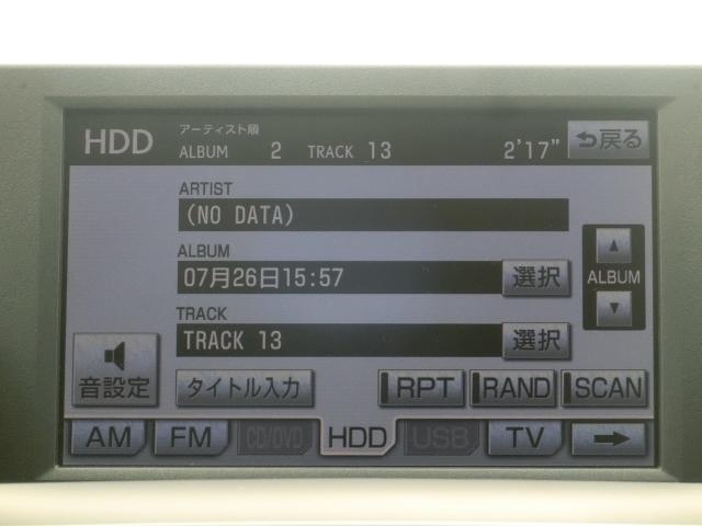 ナビ地デジ ETC バックカメラ スマートキー(12枚目)