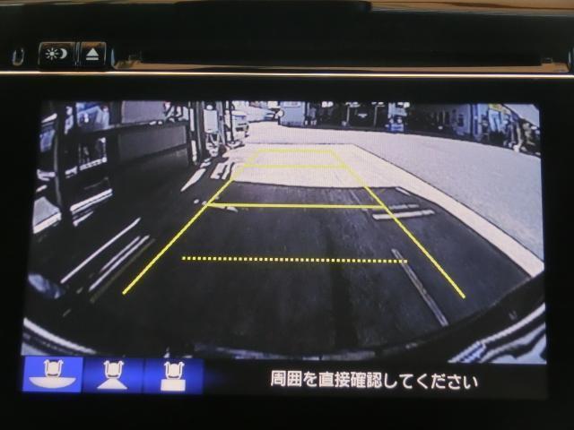 「ホンダ」「グレイス」「セダン」「千葉県」の中古車12