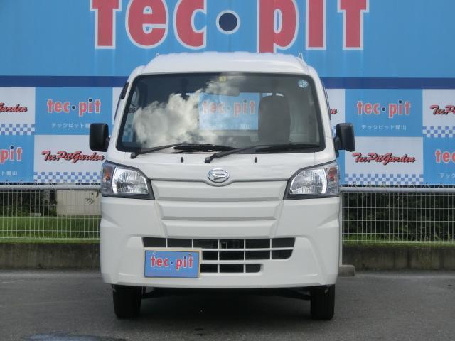 「ダイハツ」「ハイゼットトラック」「軽自動車」「千葉県」の中古車3