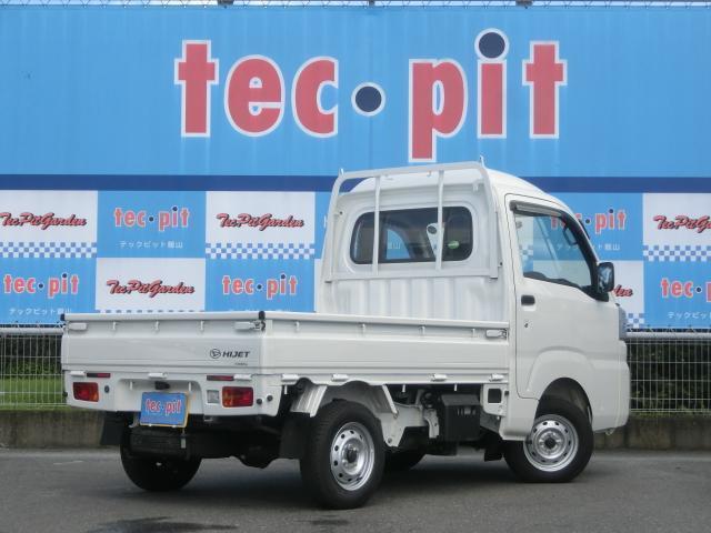 「ダイハツ」「ハイゼットトラック」「軽自動車」「千葉県」の中古車10
