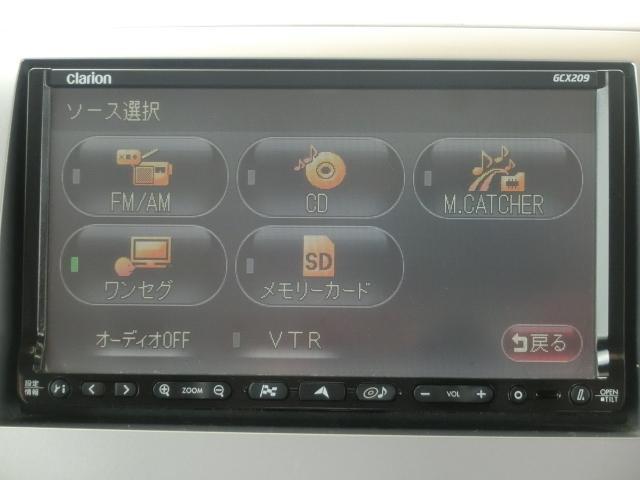 「スズキ」「ワゴンR」「軽自動車」「千葉県」の中古車12