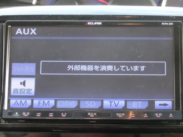 「ダイハツ」「タント」「軽自動車」「千葉県」の中古車2
