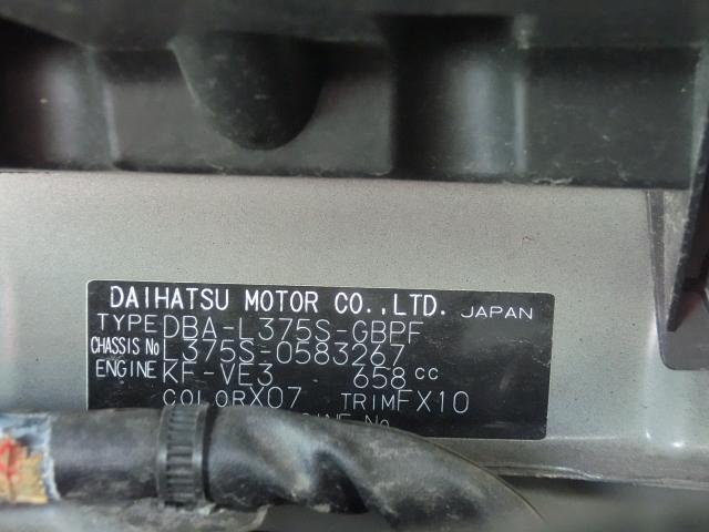 「ダイハツ」「タント」「軽自動車」「千葉県」の中古車11