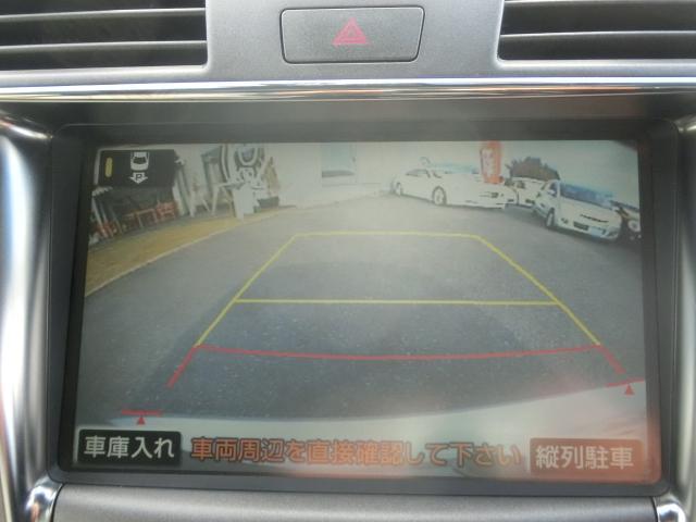 「レクサス」「LS」「セダン」「千葉県」の中古車12