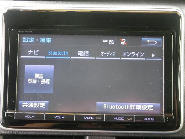 「トヨタ」「エスクァイア」「ステーションワゴン」「千葉県」の中古車16