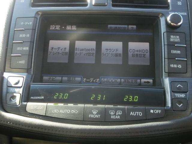 「トヨタ」「クラウン」「セダン」「千葉県」の中古車9