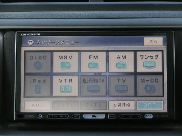 「トヨタ」「bB」「ミニバン・ワンボックス」「千葉県」の中古車11