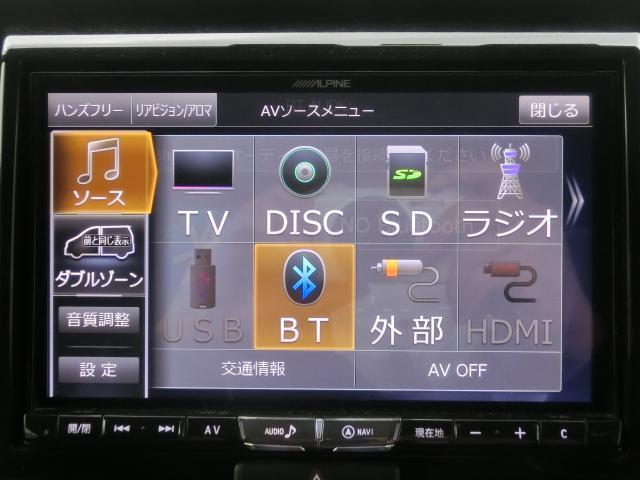 「マツダ」「フレアクロスオーバー」「コンパクトカー」「千葉県」の中古車18