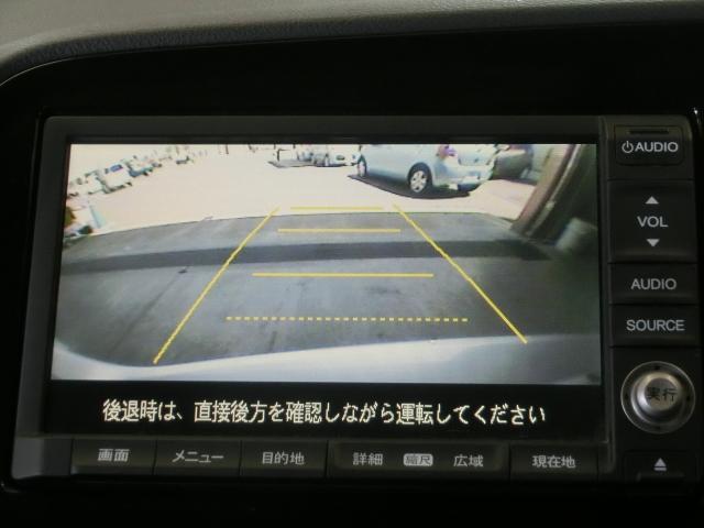 「ホンダ」「インサイト」「セダン」「千葉県」の中古車11