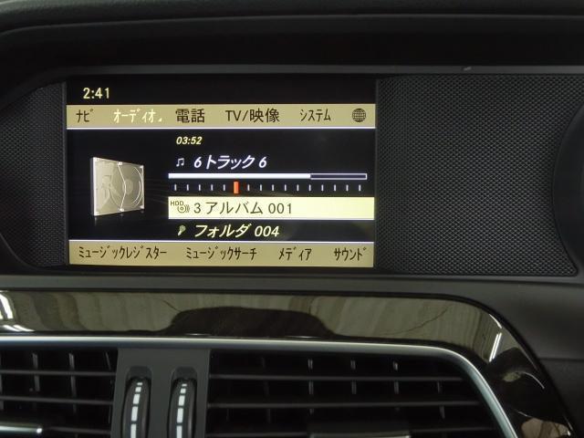 「メルセデスベンツ」「Cクラスワゴン」「ステーションワゴン」「千葉県」の中古車6