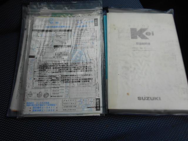 「スズキ」「Kei」「コンパクトカー」「神奈川県」の中古車20