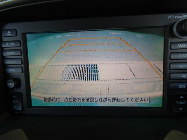 iL-D 禁煙車 サンルーフ 本革シート ナビBカメラ シートヒーター クールボックス HID ETC フォグランプ 純正アルミ 記録簿 4WD(18枚目)