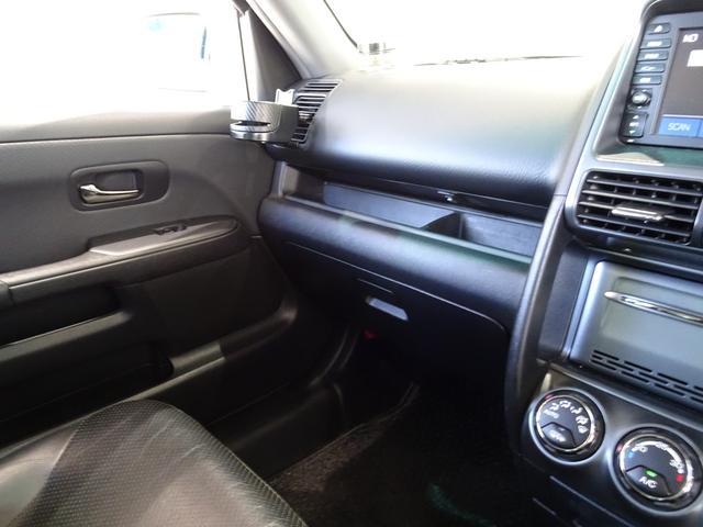 iL-D 禁煙車 サンルーフ 本革シート ナビBカメラ シートヒーター クールボックス HID ETC フォグランプ 純正アルミ 記録簿 4WD(20枚目)