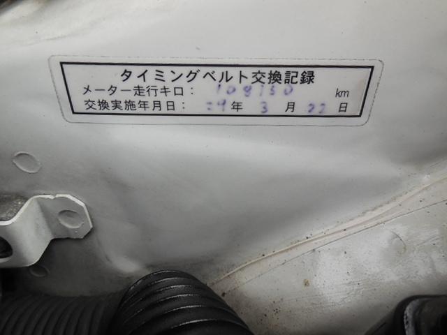 「トヨタ」「アルテッツァ」「セダン」「神奈川県」の中古車70