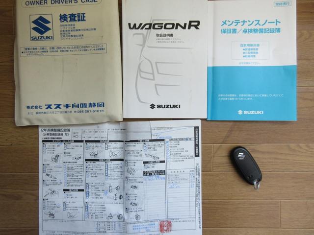 ☆書類も全て完備で安心!☆新車時保証書・整備手帳・取扱説明書・整備点検記録簿〜全て完備して御座います。