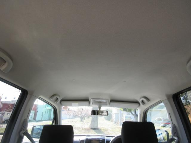 ☆禁煙車ですから天井(室内天張り)もこんなに綺麗です☆シミ汚れや黒ずみなども御座いません。とってもクリーン