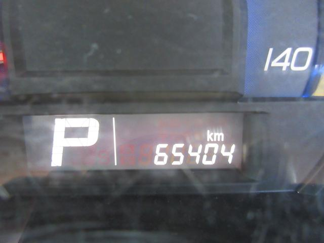 ☆実走行〜65404キロ!☆入庫時走行管理システムにてメーター距離チェック済みで安心!☆整備記録も御座います。