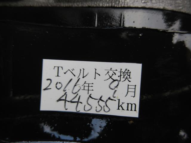 チンクエチェント ガラスルーフ タイミングベルト交換済み(18枚目)