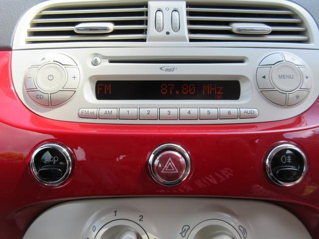 ☆ECOスイッチを押すだけでエンジンの出力を下げて低燃費走行が可能!☆お財布を気にしたときはエコモードでゆったりと。急いでいるときは標準の高出力ターボでカットビ!