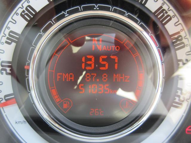 ☆走行〜51035キロ!☆入庫時メーター走行管理システムにて走行距離チェック済みで安心!☆正規ディーラー様の記録簿も完備して御座いますので記録紙にてもご確認頂けます。