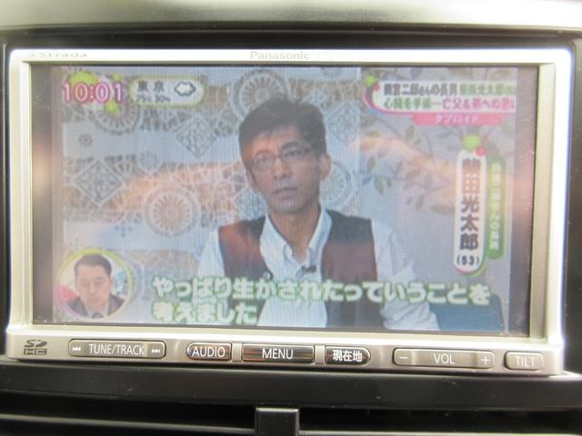 XV 2.0i ナビ DTV Bカメラ プッシュスタート(3枚目)