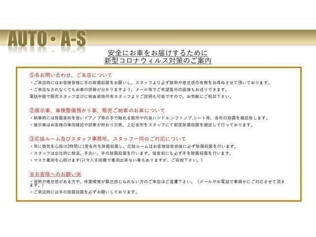 「日産」「ルークス」「コンパクトカー」「神奈川県」の中古車4
