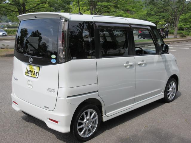 「日産」「ルークス」「コンパクトカー」「神奈川県」の中古車18