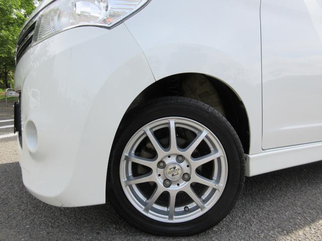 「日産」「ルークス」「コンパクトカー」「神奈川県」の中古車21