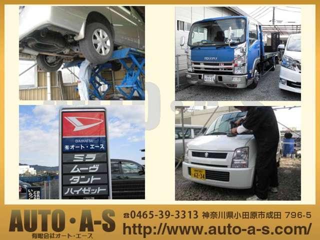 「ホンダ」「アクティトラック」「トラック」「神奈川県」の中古車3
