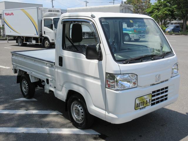 「ホンダ」「アクティトラック」「トラック」「神奈川県」の中古車14