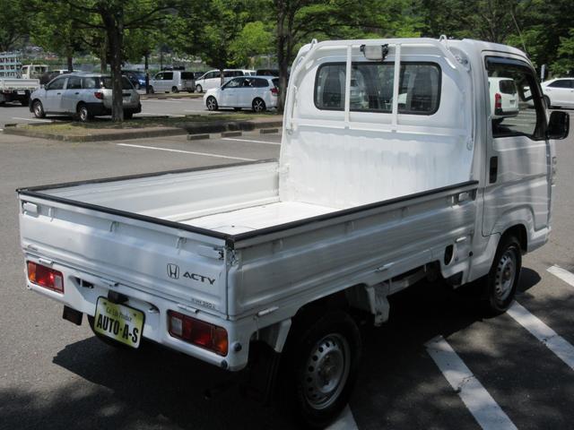 「ホンダ」「アクティトラック」「トラック」「神奈川県」の中古車15