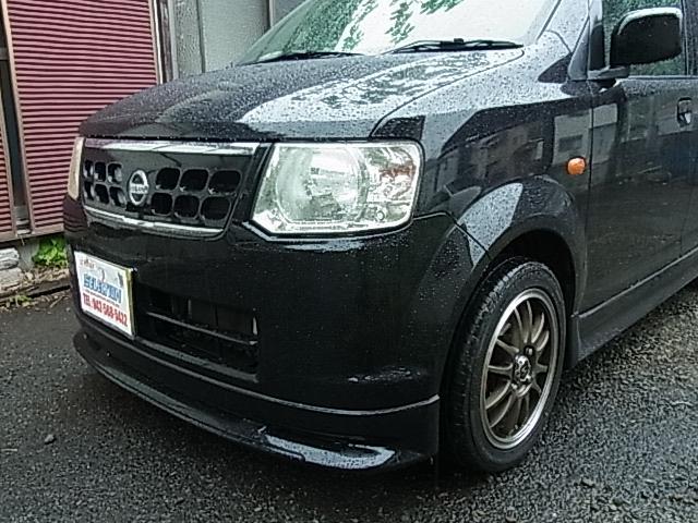 「日産」「オッティ」「コンパクトカー」「東京都」の中古車4