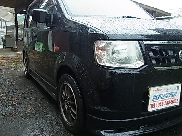 「日産」「オッティ」「コンパクトカー」「東京都」の中古車13