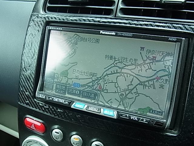 「日産」「オッティ」「コンパクトカー」「東京都」の中古車35