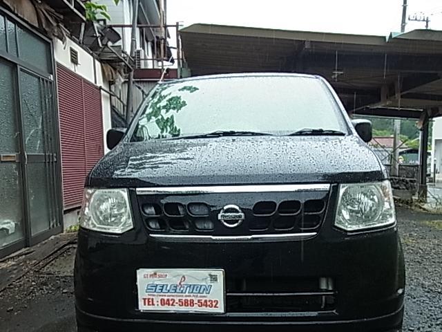「日産」「オッティ」「コンパクトカー」「東京都」の中古車57