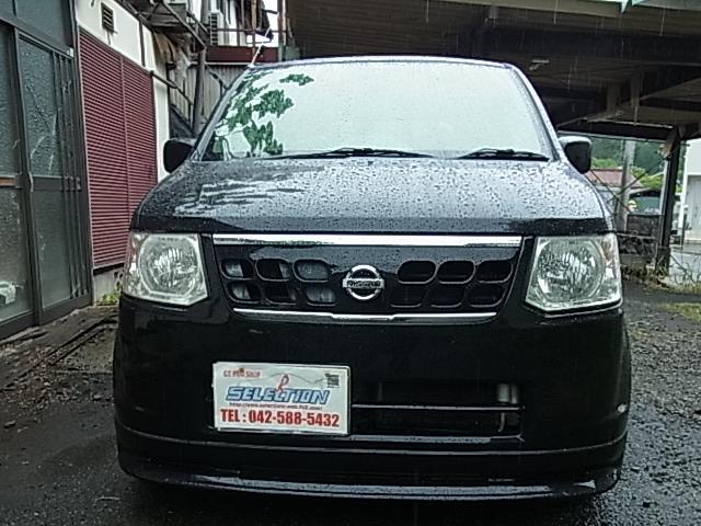 「日産」「オッティ」「コンパクトカー」「東京都」の中古車58