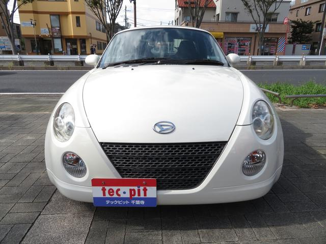 「ダイハツ」「コペン」「オープンカー」「千葉県」の中古車3