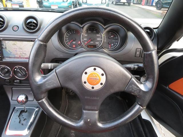 「ダイハツ」「コペン」「オープンカー」「千葉県」の中古車22