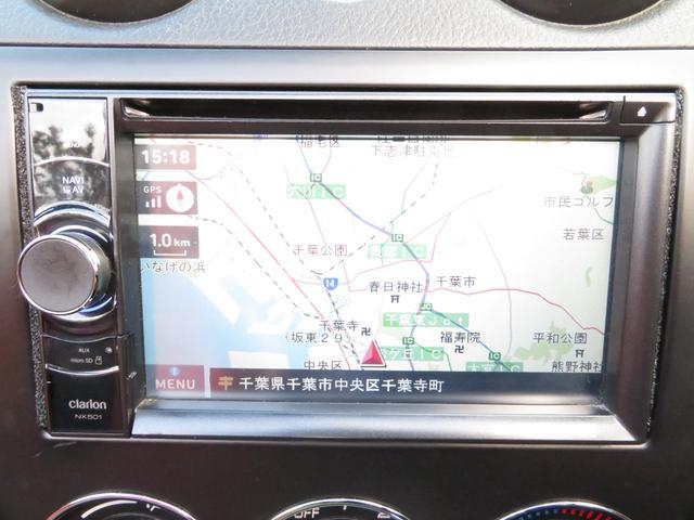 「ダイハツ」「コペン」「オープンカー」「千葉県」の中古車29