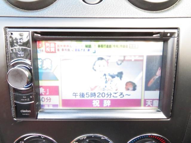 「ダイハツ」「コペン」「オープンカー」「千葉県」の中古車30