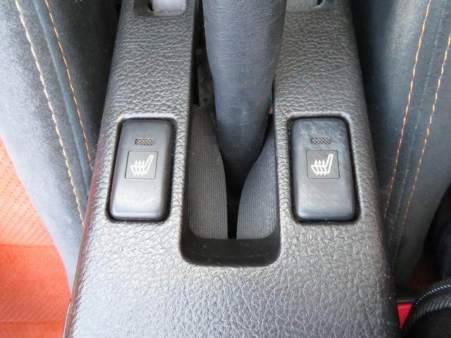 「ダイハツ」「コペン」「オープンカー」「千葉県」の中古車32