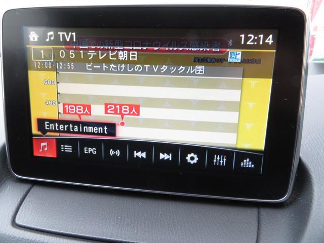 「マツダ」「デミオ」「コンパクトカー」「千葉県」の中古車23
