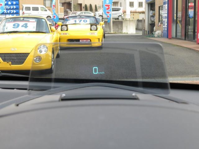 「マツダ」「デミオ」「コンパクトカー」「千葉県」の中古車27