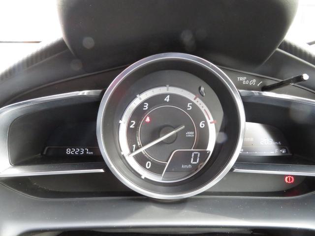 「マツダ」「デミオ」「コンパクトカー」「千葉県」の中古車28